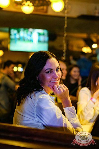 День именинника, 17 февраля 2018 - Ресторан «Максимилианс» Новосибирск - 63