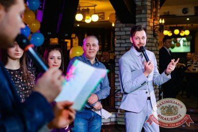 День именинника, 17 февраля 2018 - Ресторан «Максимилианс» Новосибирск - 65