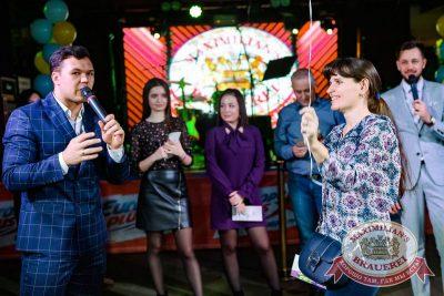 День именинника, 17 февраля 2018 - Ресторан «Максимилианс» Новосибирск - 67