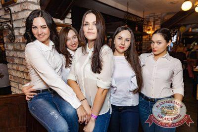 День именинника, 17 февраля 2018 - Ресторан «Максимилианс» Новосибирск - 72