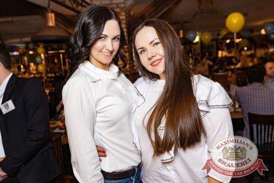 День именинника, 17 февраля 2018 - Ресторан «Максимилианс» Новосибирск - 73