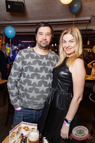 День именинника, 17 февраля 2018 - Ресторан «Максимилианс» Новосибирск - 74