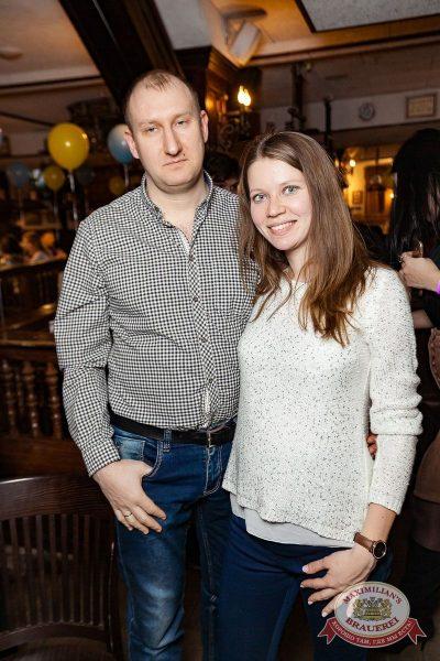 День именинника, 17 февраля 2018 - Ресторан «Максимилианс» Новосибирск - 76