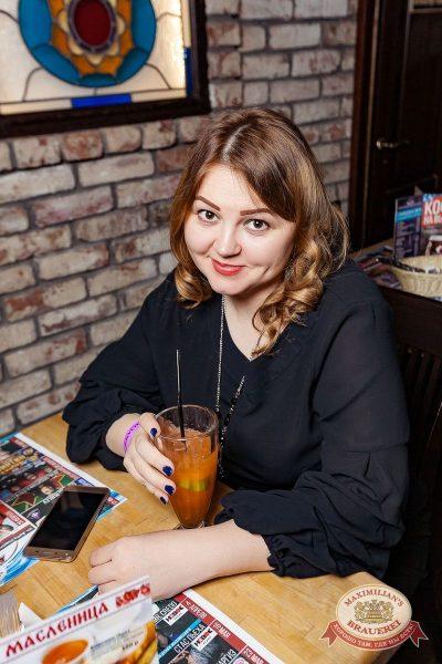 День именинника, 17 февраля 2018 - Ресторан «Максимилианс» Новосибирск - 81
