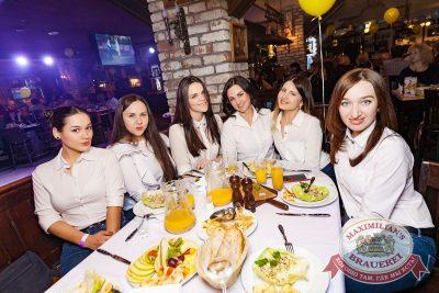 День именинника, 17 февраля 2018 - Ресторан «Максимилианс» Новосибирск - 84