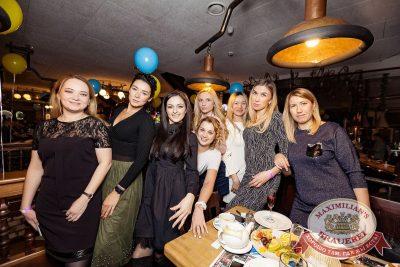 День именинника, 17 февраля 2018 - Ресторан «Максимилианс» Новосибирск - 85