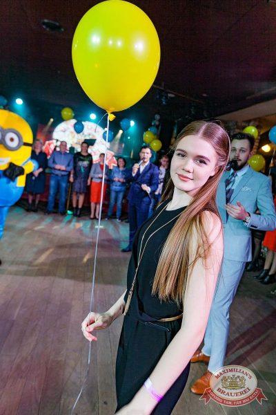 День именинника, 17 февраля 2018 - Ресторан «Максимилианс» Новосибирск - 9