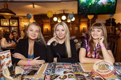День именинника, 17 февраля 2018 - Ресторан «Максимилианс» Новосибирск - 90