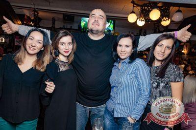 День именинника, 17 февраля 2018 - Ресторан «Максимилианс» Новосибирск - 93