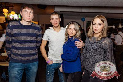 День именинника, 17 февраля 2018 - Ресторан «Максимилианс» Новосибирск - 94