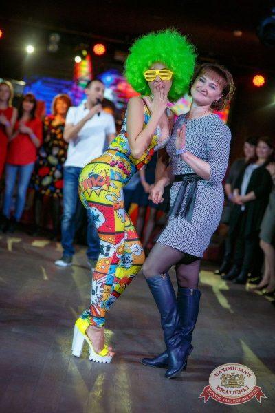 День именинника, 21 октября 2017 - Ресторан «Максимилианс» Новосибирск - 12