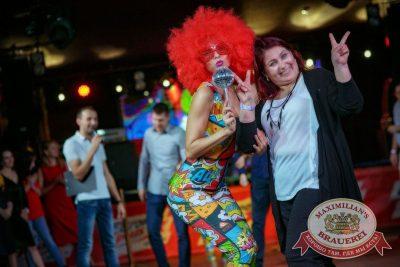 День именинника, 21 октября 2017 - Ресторан «Максимилианс» Новосибирск - 25