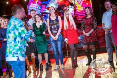День именинника, 21 октября 2017 - Ресторан «Максимилианс» Новосибирск - 31