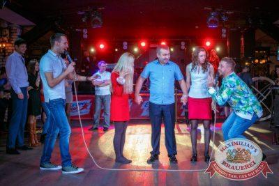День именинника, 21 октября 2017 - Ресторан «Максимилианс» Новосибирск - 36