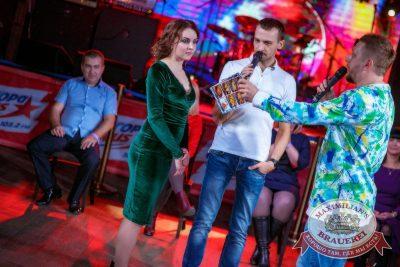 День именинника, 21 октября 2017 - Ресторан «Максимилианс» Новосибирск - 38