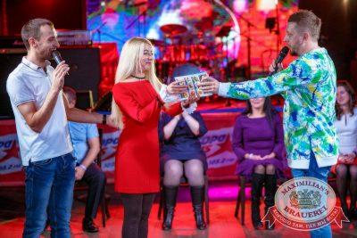 День именинника, 21 октября 2017 - Ресторан «Максимилианс» Новосибирск - 39