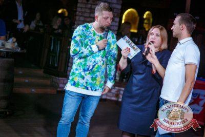 День именинника, 21 октября 2017 - Ресторан «Максимилианс» Новосибирск - 41