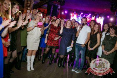 День именинника, 21 октября 2017 - Ресторан «Максимилианс» Новосибирск - 42