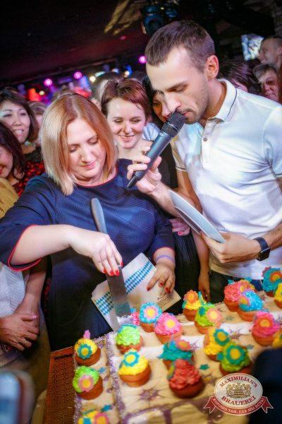 День именинника, 21 октября 2017 - Ресторан «Максимилианс» Новосибирск - 43