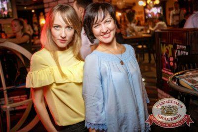 День именинника, 21 октября 2017 - Ресторан «Максимилианс» Новосибирск - 47