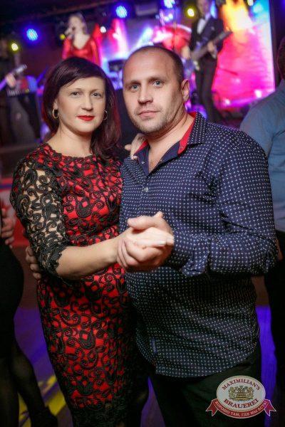 День именинника, 21 октября 2017 - Ресторан «Максимилианс» Новосибирск - 50