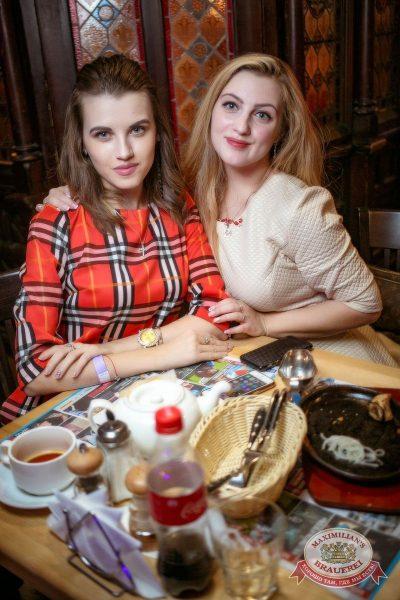 День именинника, 21 октября 2017 - Ресторан «Максимилианс» Новосибирск - 54