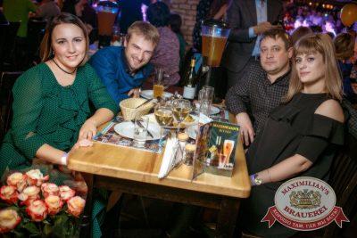 День именинника, 21 октября 2017 - Ресторан «Максимилианс» Новосибирск - 57