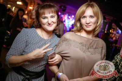 День именинника, 21 октября 2017 - Ресторан «Максимилианс» Новосибирск - 59