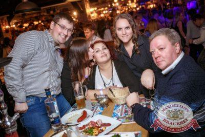 День именинника, 21 октября 2017 - Ресторан «Максимилианс» Новосибирск - 62