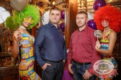 День именинника, 21 октября 2017 - Ресторан «Максимилианс» Новосибирск - 7