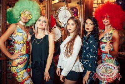День именинника, 21 октября 2017 - Ресторан «Максимилианс» Новосибирск - 8