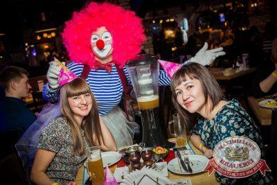 День именинника, 23 января 2016 - Ресторан «Максимилианс» Новосибирск - 05