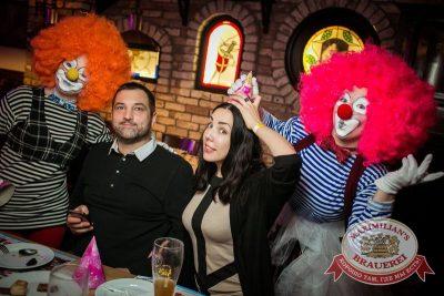 День именинника, 23 января 2016 - Ресторан «Максимилианс» Новосибирск - 08