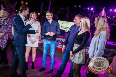 День именинника, 23 января 2016 - Ресторан «Максимилианс» Новосибирск - 09
