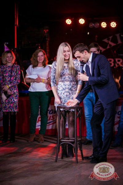 День именинника, 23 января 2016 - Ресторан «Максимилианс» Новосибирск - 10