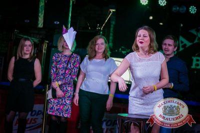 День именинника, 23 января 2016 - Ресторан «Максимилианс» Новосибирск - 11