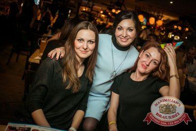 День именинника, 23 января 2016 - Ресторан «Максимилианс» Новосибирск - 22