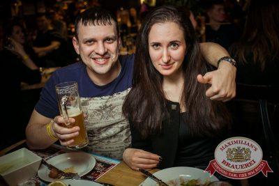 День именинника, 23 января 2016 - Ресторан «Максимилианс» Новосибирск - 23