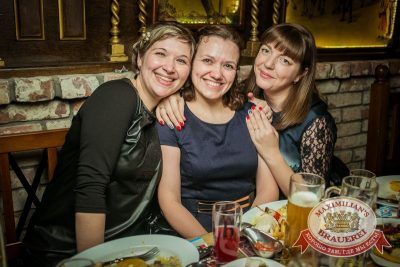 День именинника, 23 января 2016 - Ресторан «Максимилианс» Новосибирск - 24
