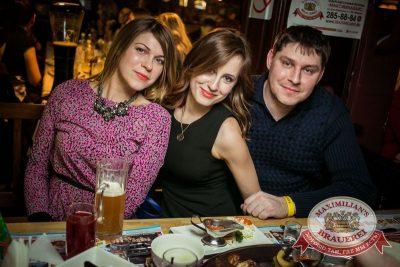 День именинника, 23 января 2016 - Ресторан «Максимилианс» Новосибирск - 25