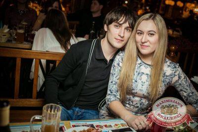 День именинника, 23 января 2016 - Ресторан «Максимилианс» Новосибирск - 27