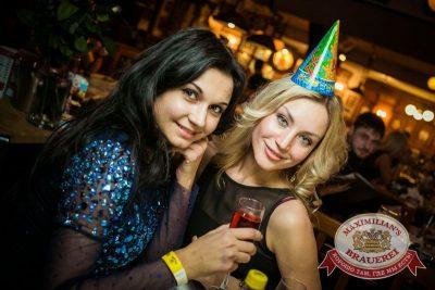 День именинника, 23 января 2016 - Ресторан «Максимилианс» Новосибирск - 30