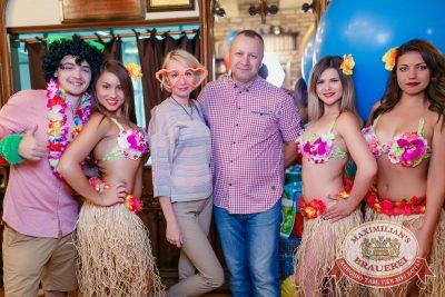 День именинника, 24 июня 2017 - Ресторан «Максимилианс» Новосибирск - 1