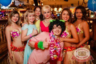 День именинника, 24 июня 2017 - Ресторан «Максимилианс» Новосибирск - 11