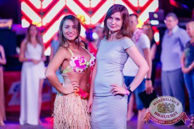 День именинника, 24 июня 2017 - Ресторан «Максимилианс» Новосибирск - 15