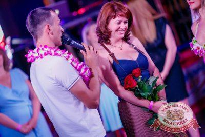 День именинника, 24 июня 2017 - Ресторан «Максимилианс» Новосибирск - 19