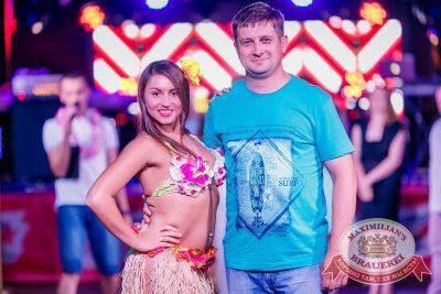 День именинника, 24 июня 2017 - Ресторан «Максимилианс» Новосибирск - 20
