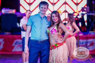 День именинника, 24 июня 2017 - Ресторан «Максимилианс» Новосибирск - 22