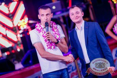 День именинника, 24 июня 2017 - Ресторан «Максимилианс» Новосибирск - 23