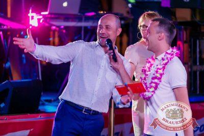 День именинника, 24 июня 2017 - Ресторан «Максимилианс» Новосибирск - 26